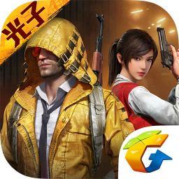 和平精英越南服手游 v1.3.6 安卓版